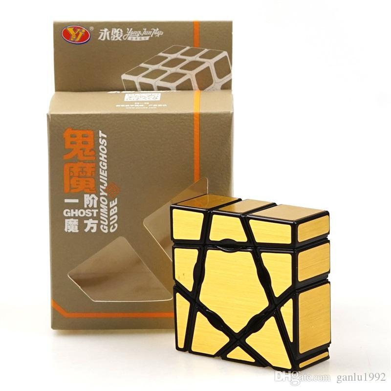 Magic Square Kreative Sonderform Magics Cube Puzzle Geschwindigkeit Twist Lernen Und Bildung Spielzeug Hohe Qualität 6 05qr C
