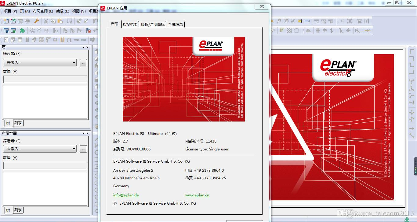 eplan software free download full version wizrad Electrical E Lb eplan software free download full version