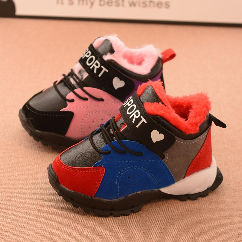 China Wholesale 2017 New Fashion Casual Winter Kids Running Sneaker Warm  Thicken Toddler Shoes Baby Girls Boys Patchwork Hook Loop Rubber Kids Shoes  Winter ... 5dce1bf38b68