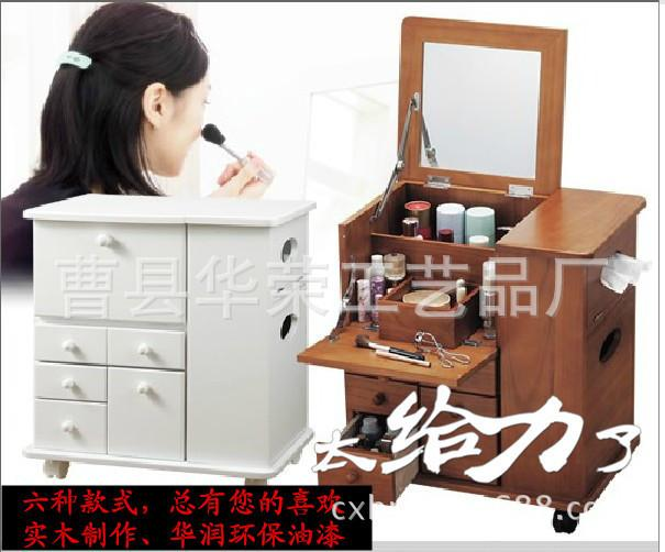 Japanese Manufacturers Supply Cabinet Wood Dresser Dresser Dressing  Original Single Dresser Online With $285.05/Piece On Zhoudan5246u0027s Store |  DHgate.com