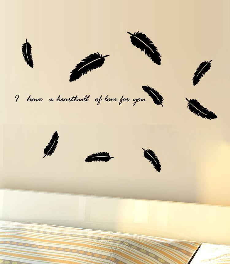 Black Flying Feather Wall Decal Sticker Bedroom Living Room Tv Background  Wall Art Mural Decor Sticker Loving You Wall Quote Decal Sticker Room  Decals Room ...