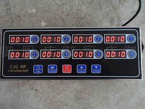 Restaurant Kitchen Timers shop kitchen timers online, kitchen applicance digital timer 8