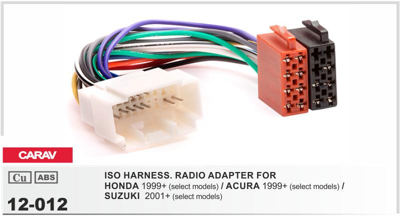 carav 12 012 iso radio plug for honda acura 2017 carav 12 012 iso radio plug for honda acura suzuki wire honda stereo wiring harness adapter at soozxer.org