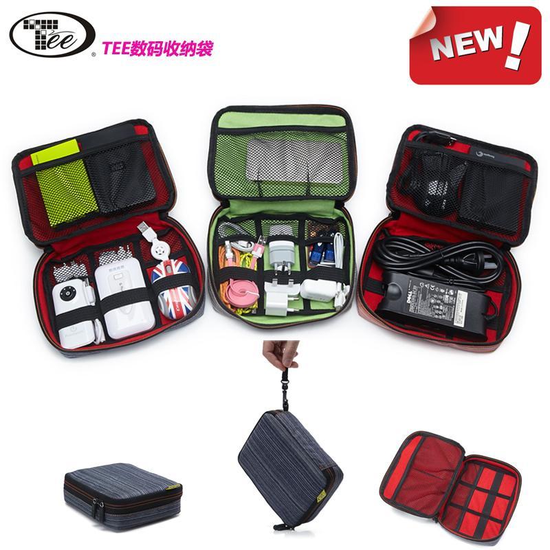Travel Wire Storage Bag Electronic Accessories Digital Storage Bag ...