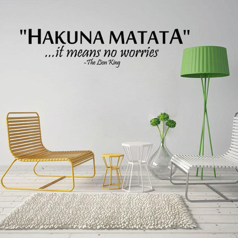 Mode-englische inspirierende Wand-Aufkleber für Wohnzimmer-Wand-Dekoration