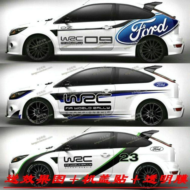 Ford Focus Classic Car Pull Flower Stickers Scirocco Kia K2k5 ...