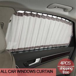 Car Styling Curtain Silk Blinds Anti Ultraviolet Sun Shading Eyes