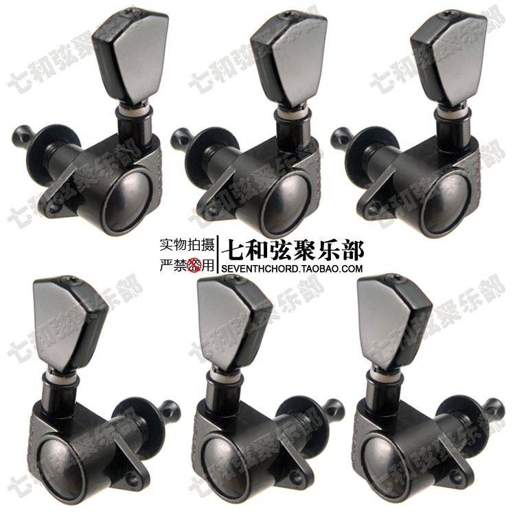 2019 a set grover guitar string tuning pegs keys tuners machine heads for folk acoustic electric. Black Bedroom Furniture Sets. Home Design Ideas