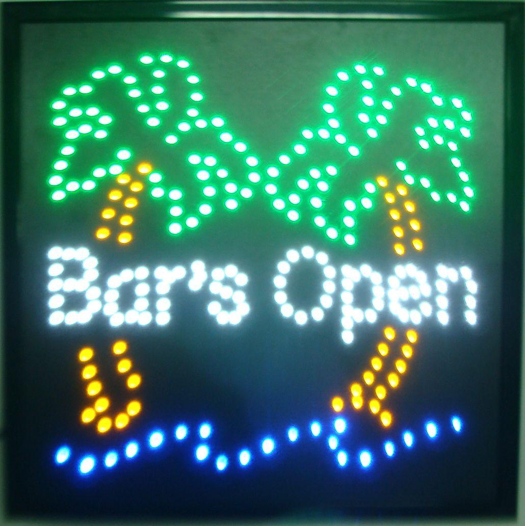 animated bars