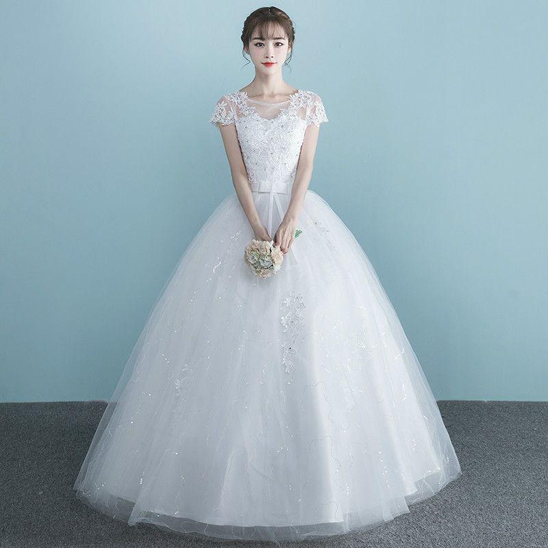Wedding Dress Elegant White Scoop Neck Lllusion Short Sleeves Lace ...