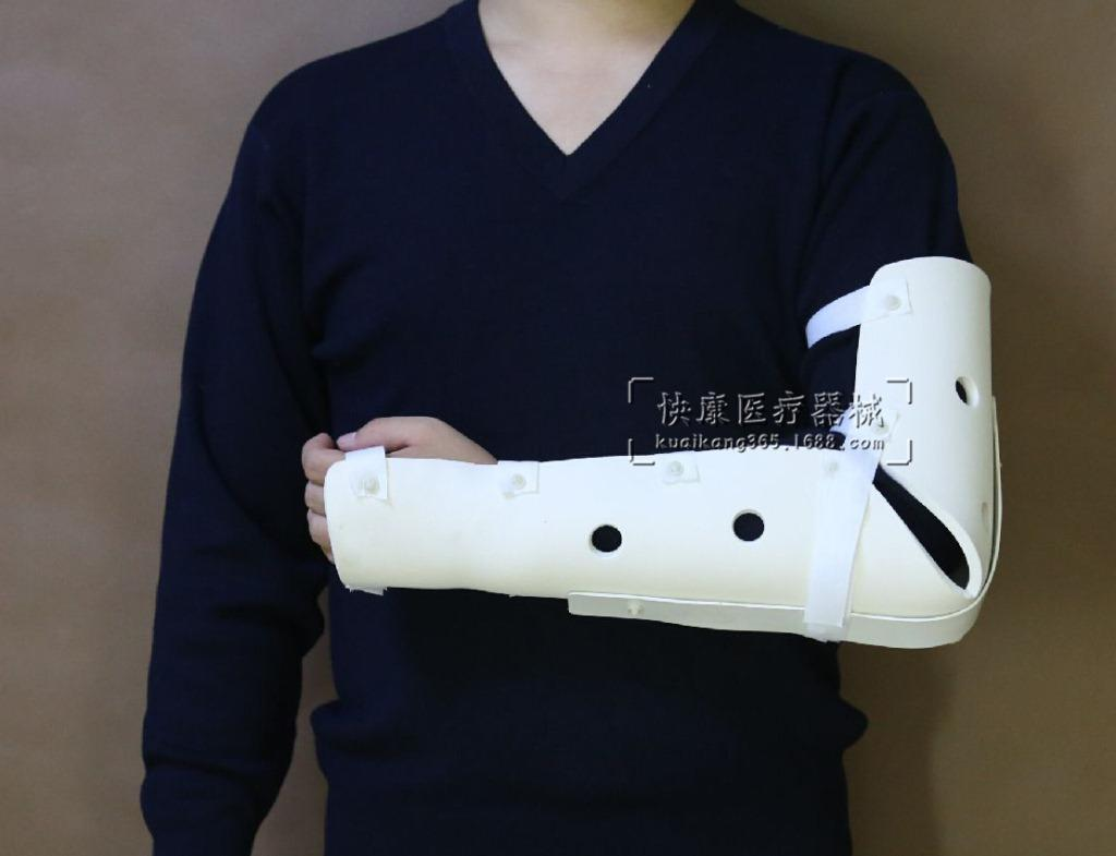 Ultra Super Joint Elbow And Forearm Orthosis Polymer