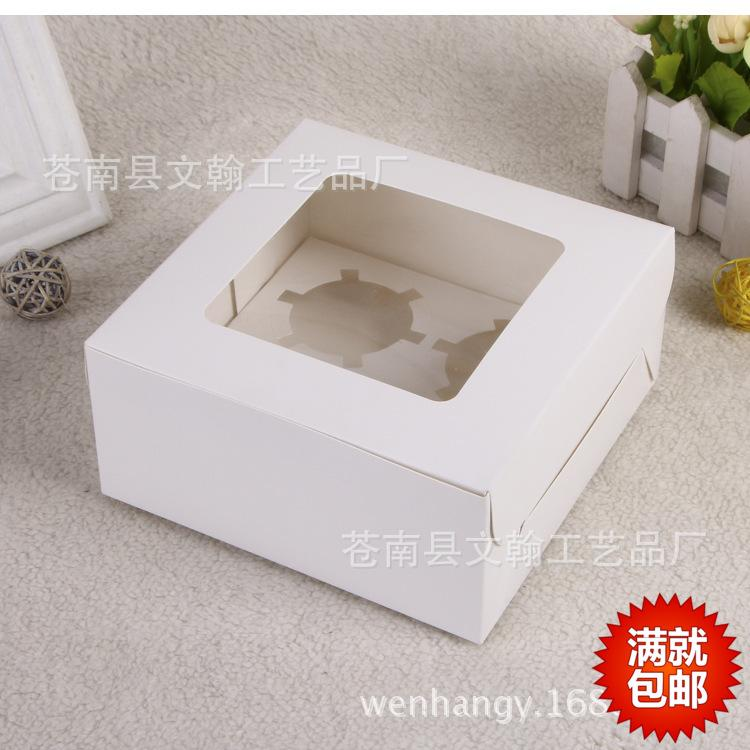 4 cups white grid cupcake tart cake box packaging boxes Korean high-quality baked pastry case & 2018 4 Cups White Grid Cupcake Tart Cake Box Packaging Boxes ... Aboutintivar.Com