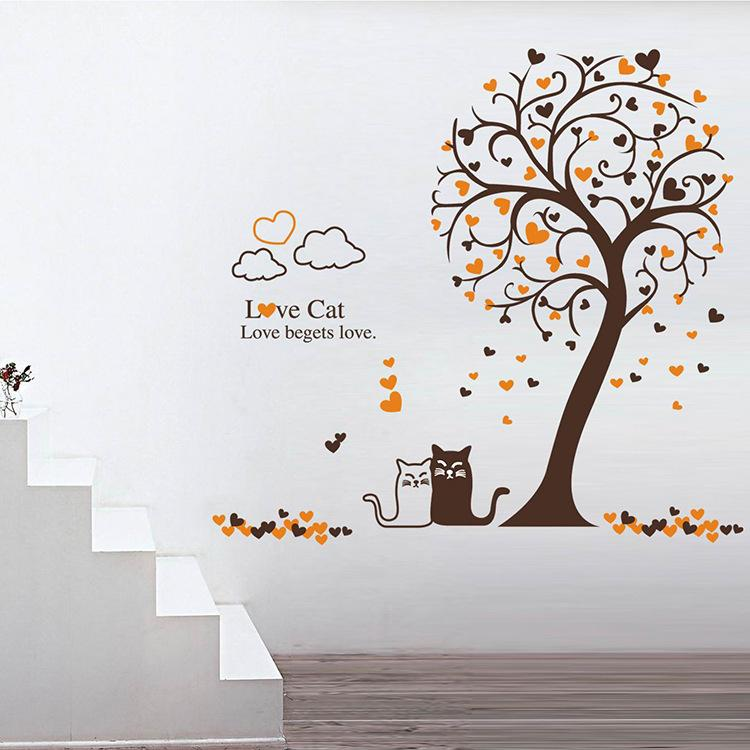 Cartoon Loving Cat Under Tree Wall Art Mural Decor Removable Pvc Decal Living Room Sofa Background Wallpaper Decoration Large