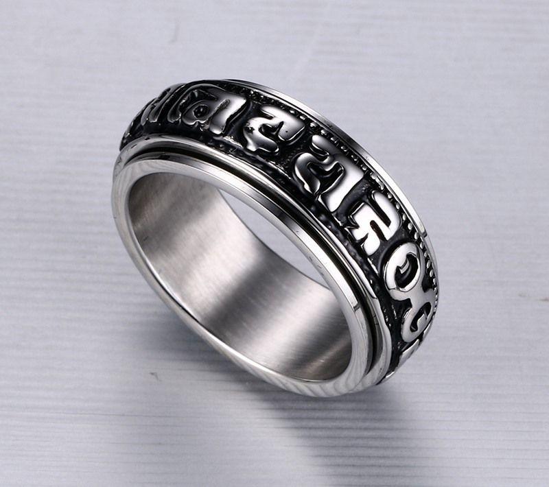 BC Jewelry Tibetan Silver Buddhist sechs Worte Mantras Ring, Man `s Turn verstellbarer Ring, OM MANI PADME HUM 14mm Bestes Angebot BC-171