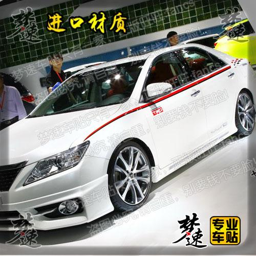 The New Camry Car Stickers Garland Modified Trd Sport Edition - Car show stickers