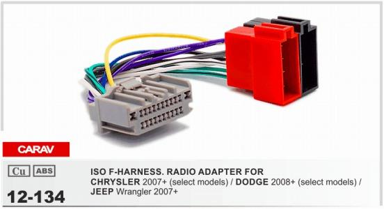 Super Carav 12 134 Iso F Harness Radio Adapter For Chrysler 2008 Dodge Wiring Database Redaterrageneticorg