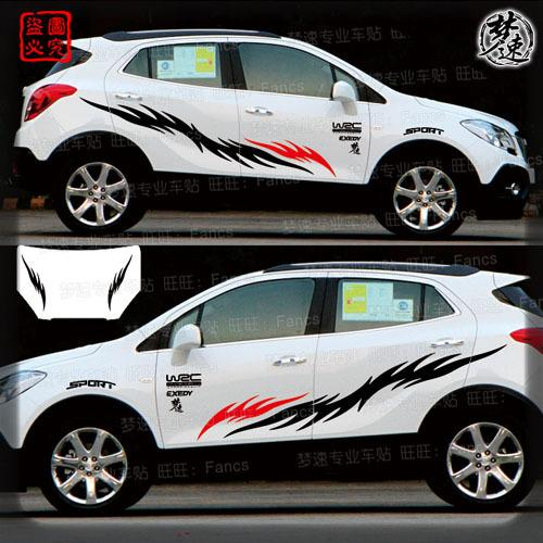 Do Keangkela Dynamic Flame Stickers Car Stickers Pull Spend V - Flame stikers for car