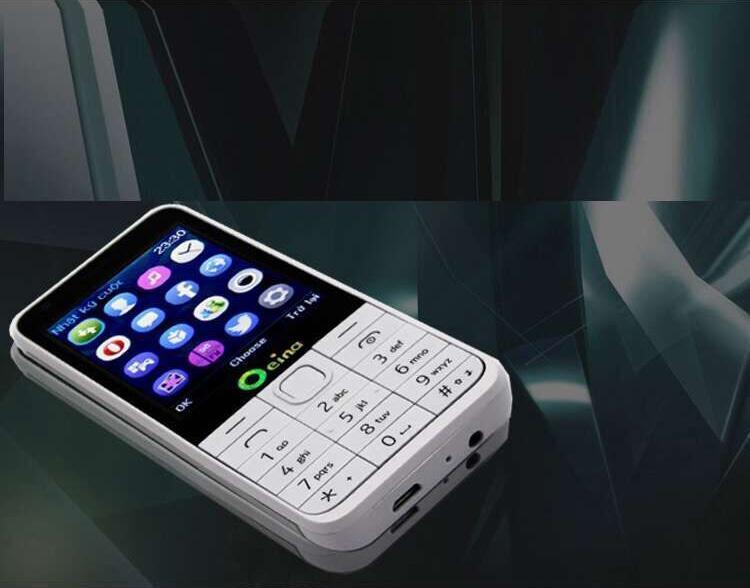 Oeina 230 four SIM quad SIM cards 2.8 inch HD big screen 4 SIM card 4 standby Dual TF card dual FM camera cell mobile phone 01