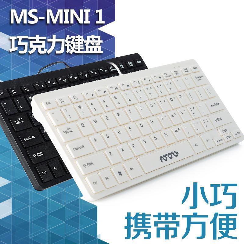 wire small keyboard multimedia keyboard laptop mini usb mini external manufacturers. Black Bedroom Furniture Sets. Home Design Ideas
