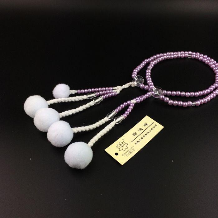 meraviglioso loto Soka Gakkai internazionale sgi perline giapponese ojuzu buddista mala ss dimensione materiale viola perla di plastica spedizione gratuita