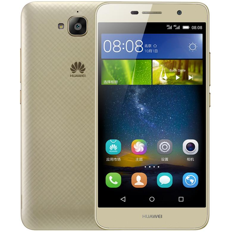 Quad core 4G network Ram 2GB Rom 16GB unlocked huawei Imagine 5 smart phone 5 inch cell phone Android with WIFI GPS Bluetooth