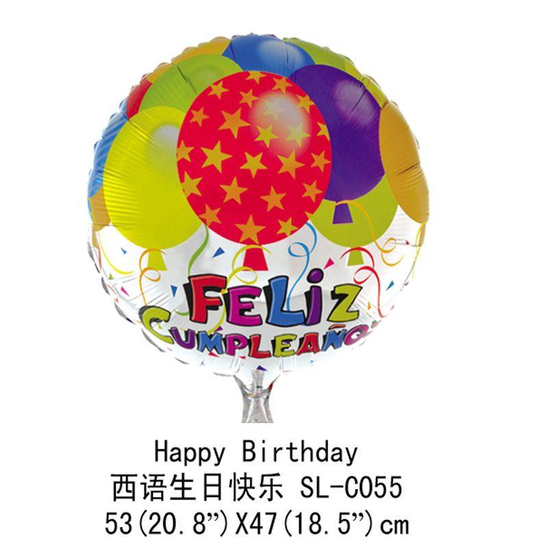 Happy Birthday Balloon In Spanish Words 208x185 Birthday Party