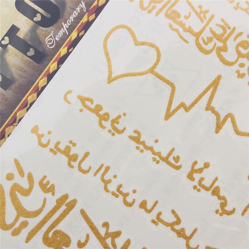 Sexy Arabic Word Star Butterfly Metallic Arm Waterproof Temporary Tattoo Sticker order<$18no track