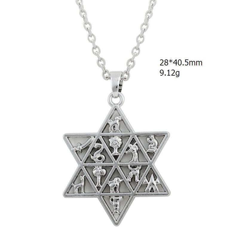 Wholesale hot selling a jewish star of david 12 tribes of for Star of david jewelry wholesale