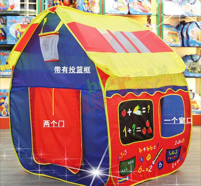 See larger image  sc 1 st  DHgate.com & New Kids Tent Play House Outdoor Inoudoor Paly Game HouseFunny ...