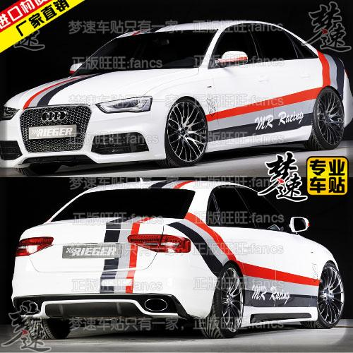 Audi Al Audi A Vehicle Stickers Pull Spend The Whole Car Racing - Audi car decoration