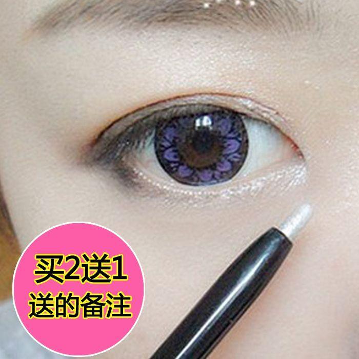 Eyes Wide Head Lying Silkworm Korea Do Not Faint Makeup Waterproof