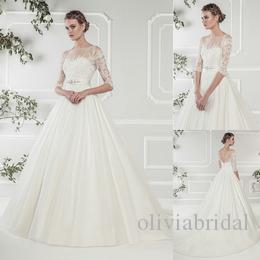 Discount 2015 Latest Wedding Dresses Designs A Line Illusion Bateau Neck Appliques Plain Tulle Skirt Chapel Train Lace Half Sleeve Dress Princess Bridal