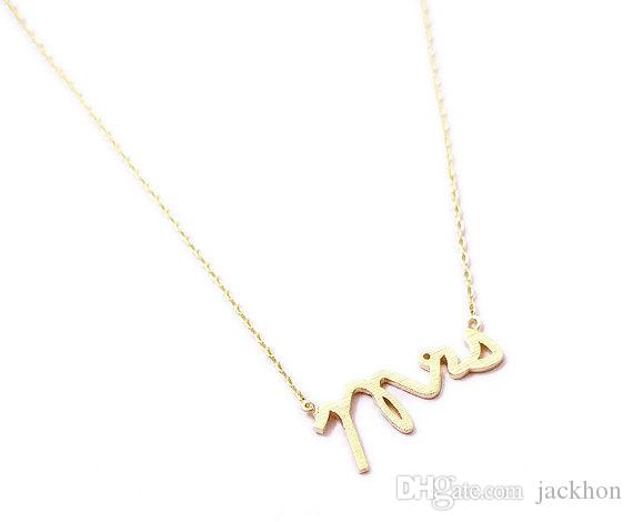 - N111 Gold Silver Simple Dainty Mrs Necklace Small Stamped Word Initial Necklace Simple Love Alphabet Letter Necklaces