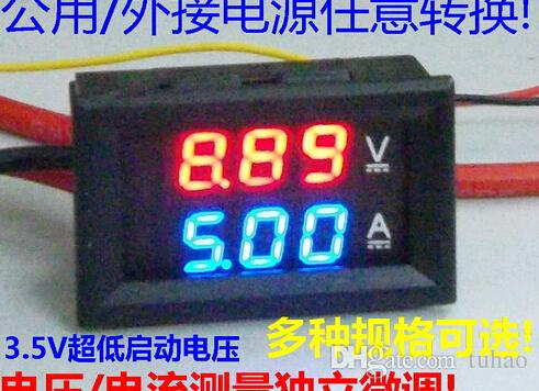 Digital Amp Meter Panel : 400v 100a voltage voltmeter ammeter 2in1 dc volt amp dual display