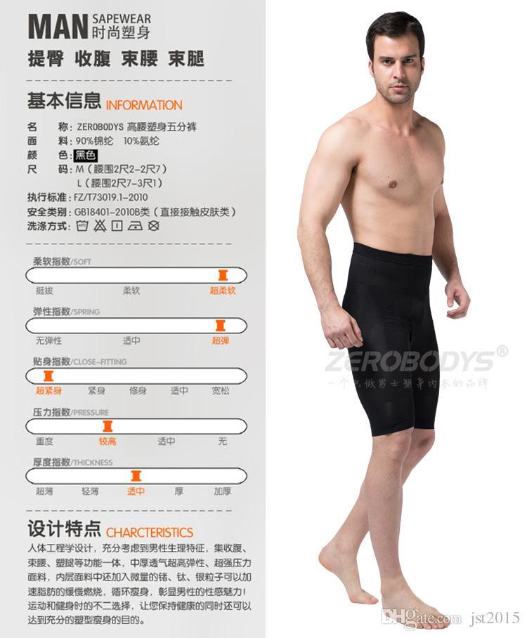 Gros-Hommes Body Contour Shaper Shorts Minceur Mi Cuisse Jambe Pantalon Sous-Vêtements Shapewear Livraison Gratuite
