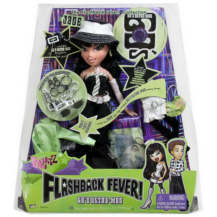 Bratz Flashback Fever 60 S Jade Bates Doll Retro 60 Years