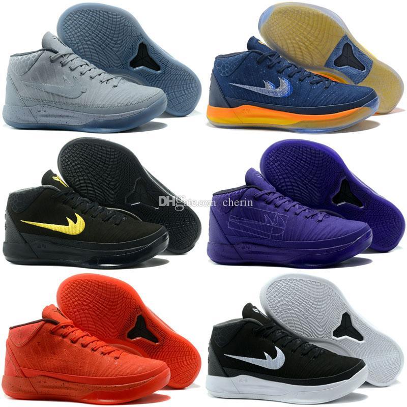 new arrival 46dce d5f3c shoes nike kobe ad mid black gum; 2017 new kobe ad mid baseline white gum  hot sale basketball shoes 2017 kobe 13 ad