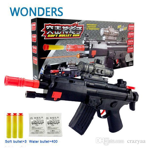 AK 47 Nerf Guns soft bullet &Water bullet Gun Pressure Gun Child Toy Pistol Bullet with nfrared target Gift