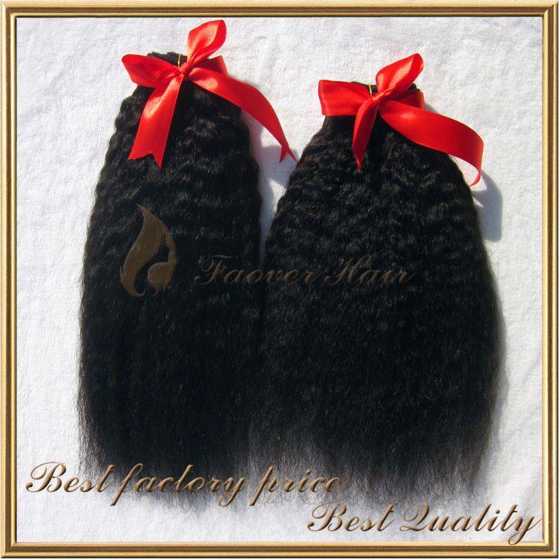 البرازيلي عذراء الشعر البشري نسج 8-28 بوصة غريب مستقيم الشعر اللحمة حزم 100٪ شعرة الإنسان لحمة اللون الطبيعي للبيع شحن مجاني