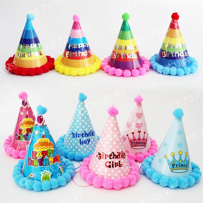 Korean Multicolor Cartoon Birthday Cap With Pompon Event Party
