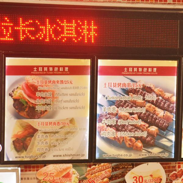 Custom A2 Size Black Aluminum Snap Frame LED Edge-lit Menu Light Box for  Fast food Restaurant Indoor Wall Mounted Single Side