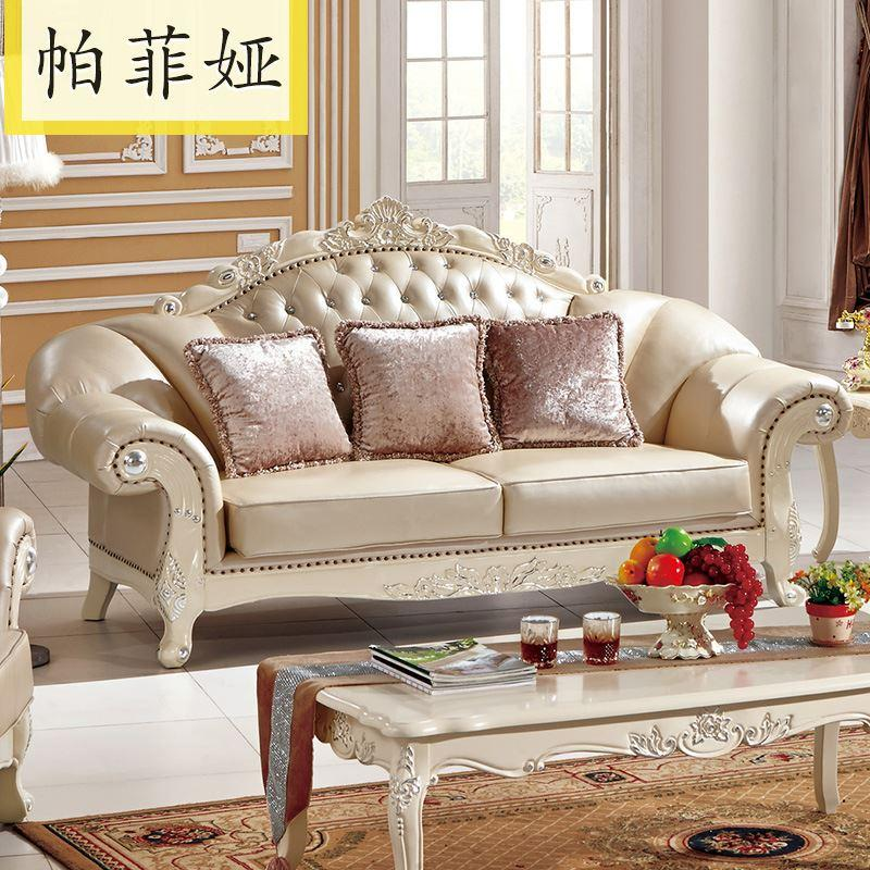 2018 Paphia French Style European Style Living Room Sofa Leather Sofa  Living Room Furniture A325 From Qihai168, $6195.98 | Dhgate.Com