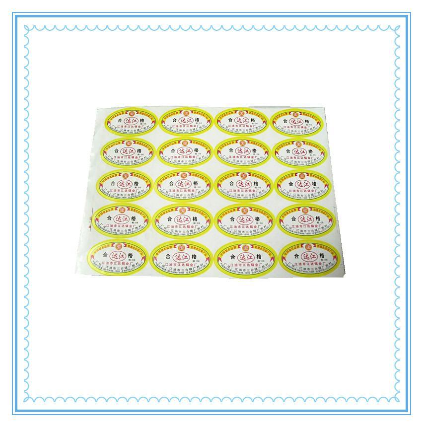 custom high quality matte yellow and black caution warning self adhesive sticker