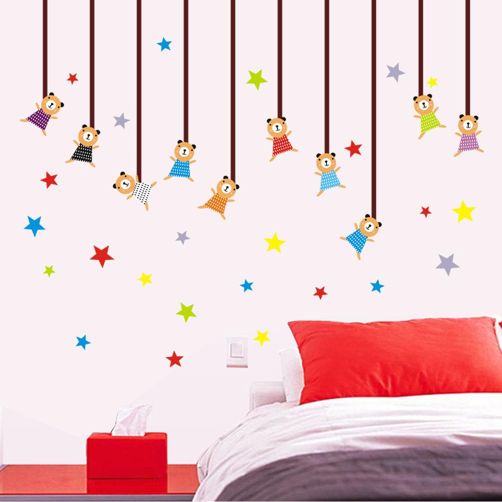 727 y cubs star pendant wall stickers childrens room wall see larger image amipublicfo Choice Image