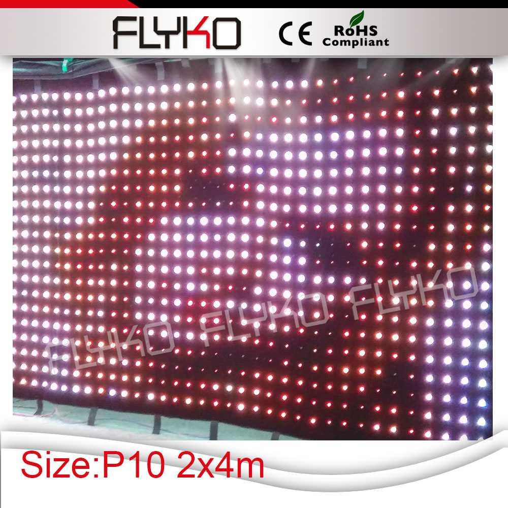 See larger image  sc 1 st  DHgate.com & Led Visio Curtain Display P10 2m*4m 800 Leds Led Video Curtain Pc ... azcodes.com