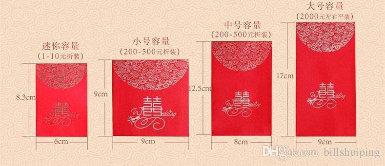 4 dimensioni Cina tradizionale matrimonio favore cinese rosso busta pacchetto busta regalo stampaggio felicità dare ai bambini soldi fortunati nel nuovo anno