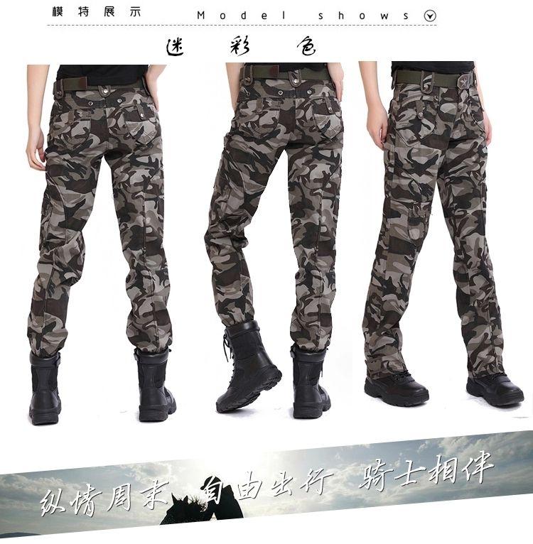 101 공수 패션 뜨개질 여성 군사 바지 위장화물 카고 바지 미국 육군 연합 바지 옥외 의류 여성을위한 2 색