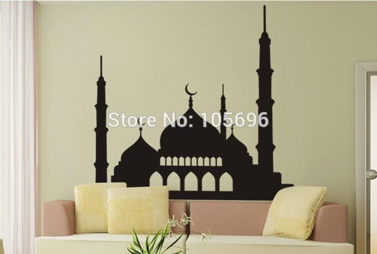 Custom Made Istanbul Muslim Home Decor Islamic Design Wall Sticker ...