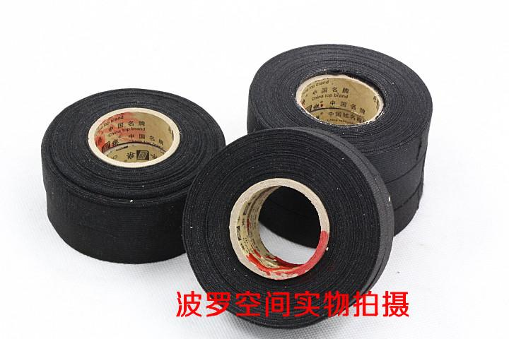 automotive wiring harness fabric tape cloth 2017 automotive wiring harness fabric tape cloth tape harness cloth wiring harness tape at bayanpartner.co