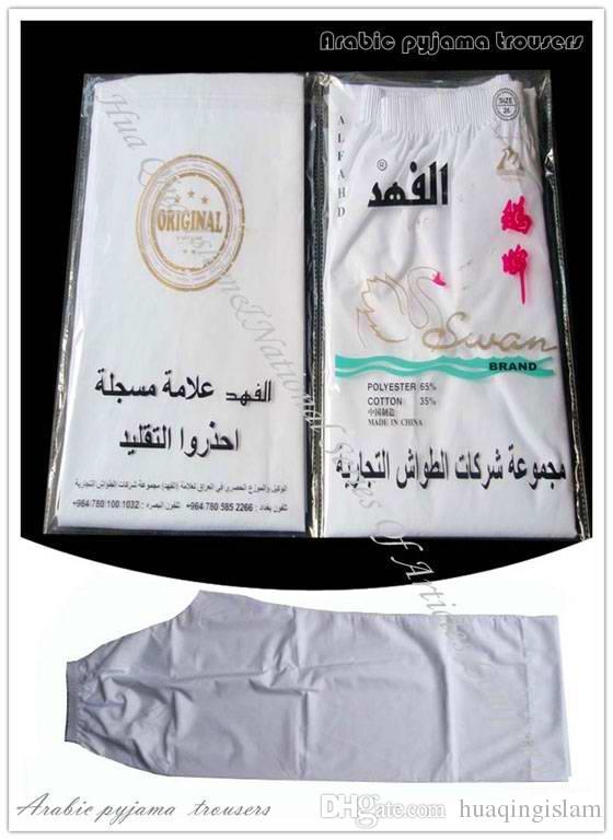 Novo estilo 600 pçs / lote Árabe calças de pijama calças Muçulmanas T / C 65% 35% de alta qualidade preço barato por atacado online HQ037